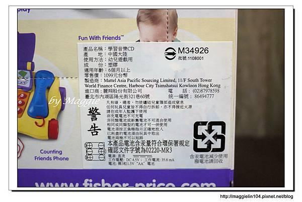 20121211費雪特賣會 (31)