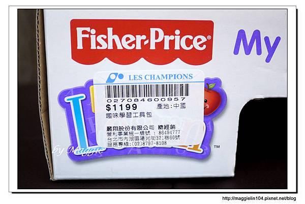 20121211費雪特賣會 (38)