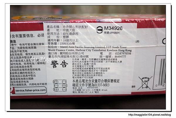 20121211費雪特賣會 (41)