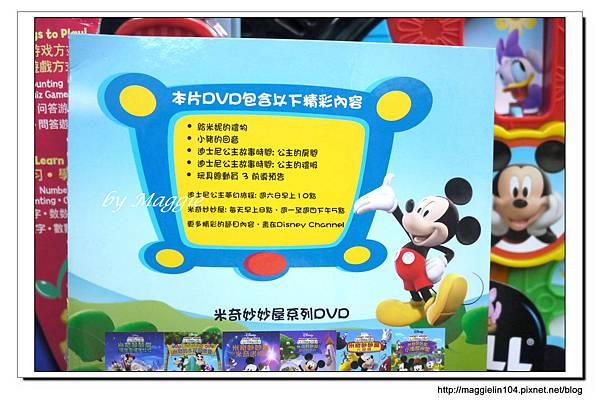 20121211費雪特賣會 (43)