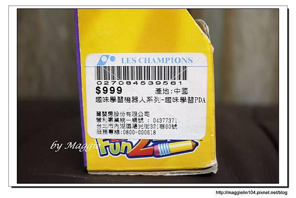 20121211費雪特賣會 (55)