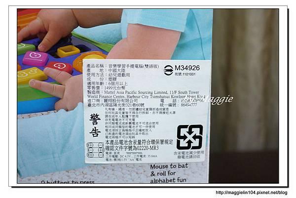 20121211費雪特賣會 (62)