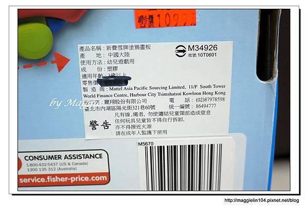 20121211費雪特賣會 (69)