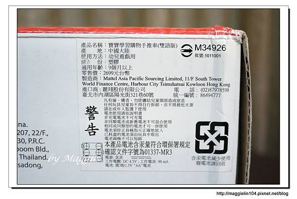 20121211費雪特賣會 (73)