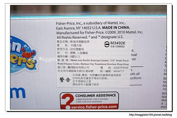 20121211費雪特賣會 (82)