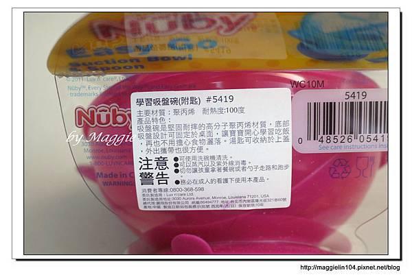 20121211費雪特賣會 (92)