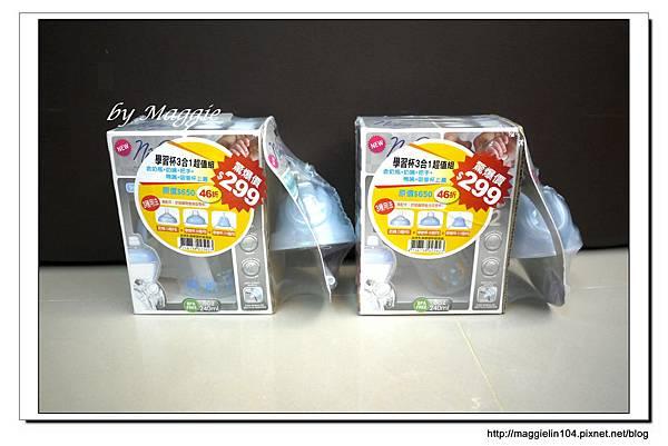 20121211費雪特賣會 (96)