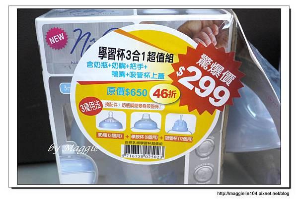 20121211費雪特賣會 (97)
