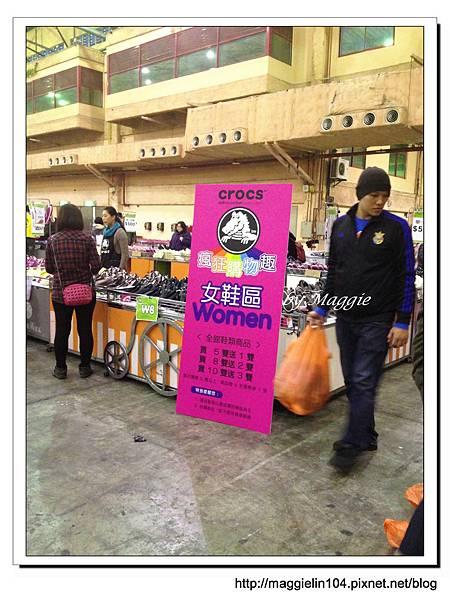 20121222 Crocs特賣會 (6)