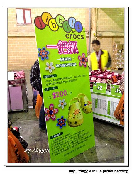 20121222 Crocs特賣會 (8)
