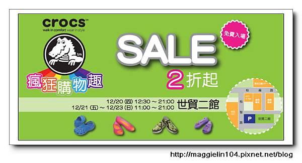 20121222 Crocs特賣會 (10)