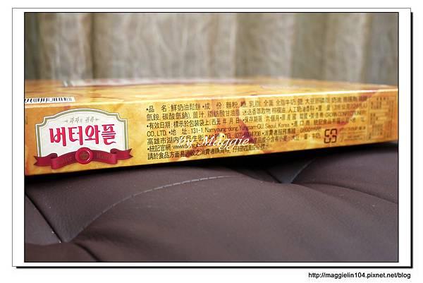 韓國CROWN鮮奶油鬆餅 (5)