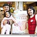 20130112幸福百寶箱生日趴 (8)