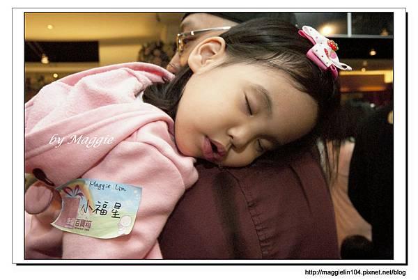 20130112幸福百寶箱生日趴 (27)