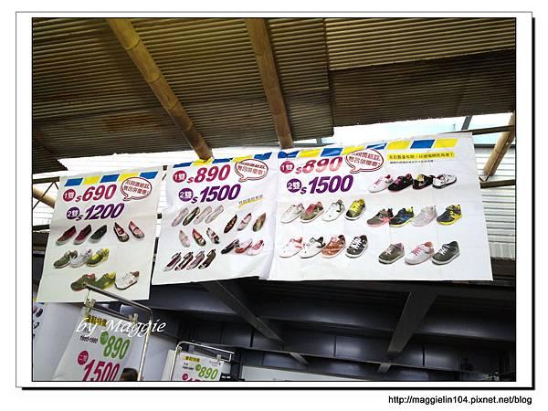 品牌鞋年終特賣會 (41)