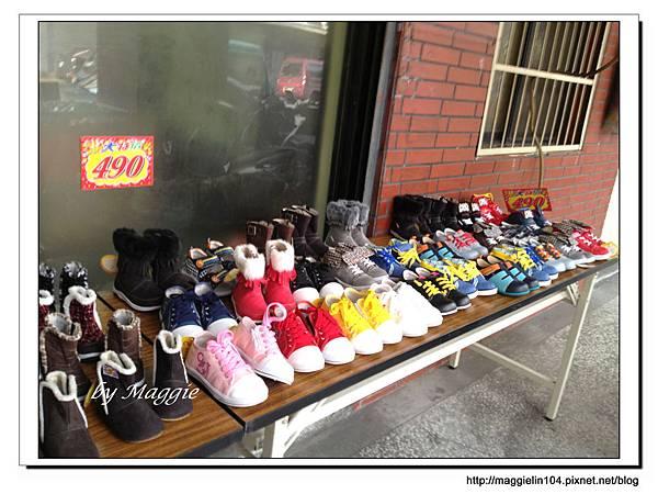 20130128天鵝鞋業特賣會 (3)