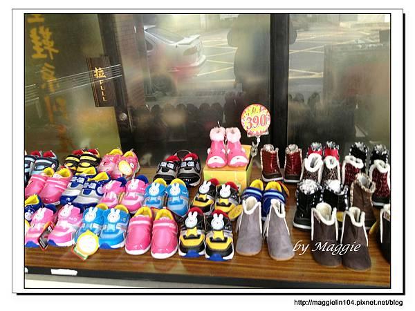 20130128天鵝鞋業特賣會 (4)