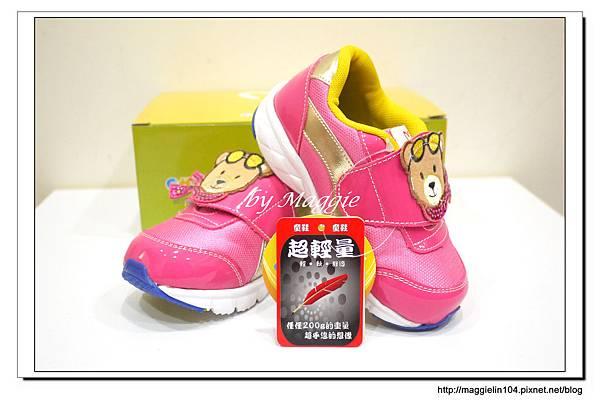 20130128天鵝鞋業特賣會 (11)
