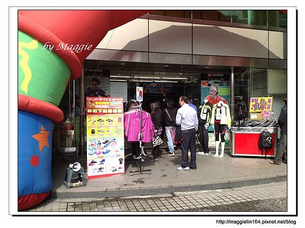 20130129聯合特賣會 (5)