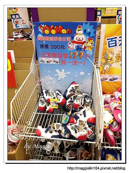 20130129聯合特賣會 (10)