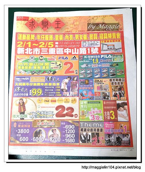 20130201廠商聯合搶拍會 (1)