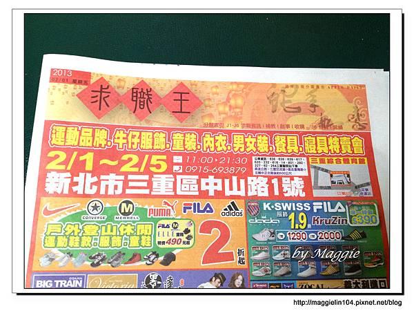 20130201廠商聯合搶拍會 (2)