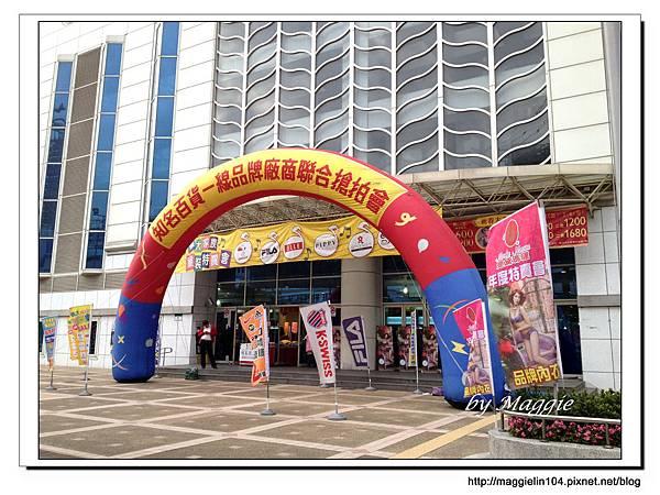 20130201廠商聯合搶拍會 (3)