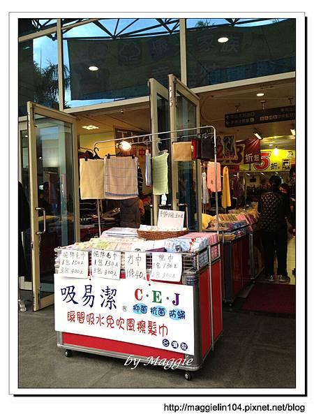20130201廠商聯合搶拍會 (4)