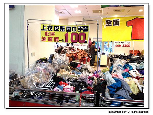 20130201廠商聯合搶拍會 (9)