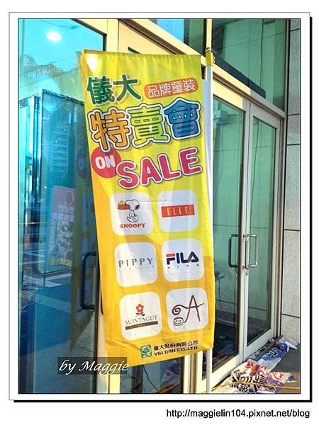 20130201廠商聯合搶拍會 (20)