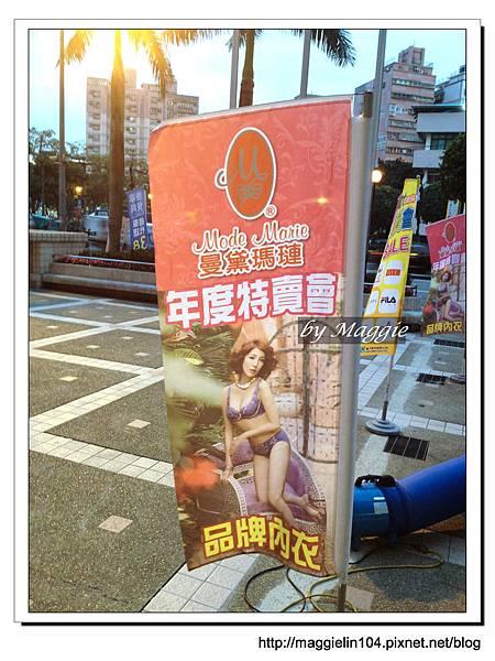 20130201廠商聯合搶拍會 (21)