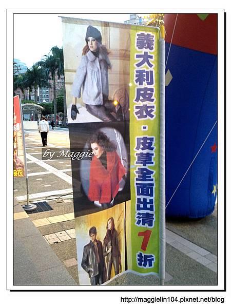 20130201廠商聯合搶拍會 (22)