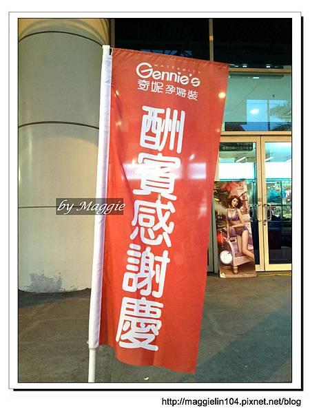 20130201廠商聯合搶拍會 (23)