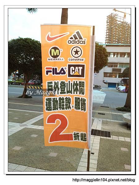 20130201廠商聯合搶拍會 (24)