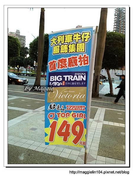 20130201廠商聯合搶拍會 (25)