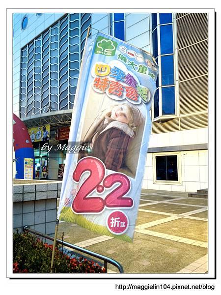 20130201廠商聯合搶拍會 (27)