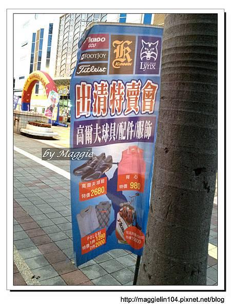 20130201廠商聯合搶拍會 (28)
