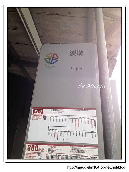 20130204外銷庫存出清特賣 (2)