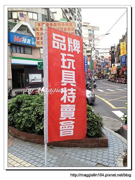 20130226 品牌玩具特賣會 (1)
