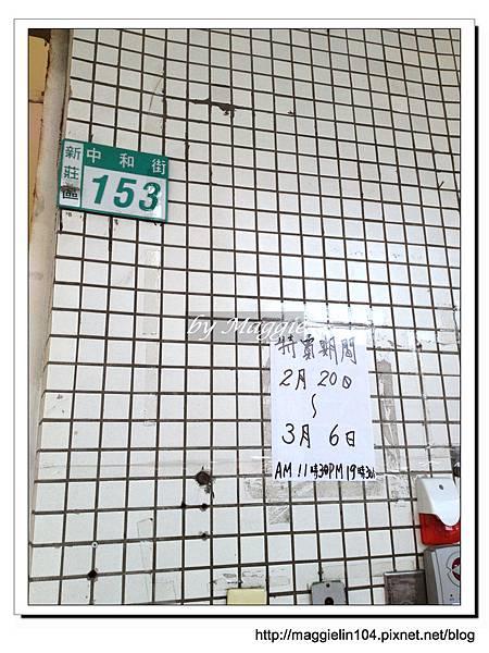 20130226 品牌玩具特賣會 (4)