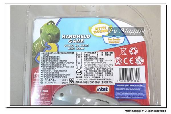 20130226 品牌玩具特賣會 (28)