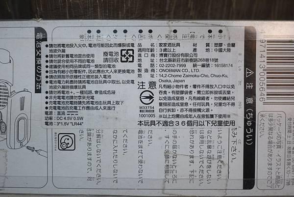 20130226 品牌玩具特賣會 (34)