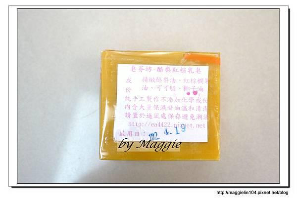 母乳皂 (10)