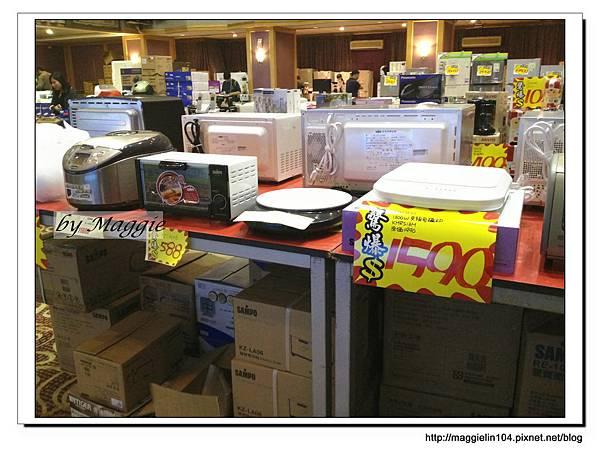 家電冷氣特賣會 (7)