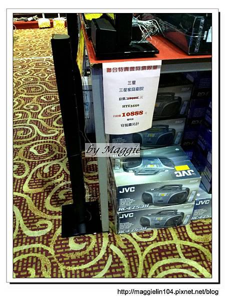 家電冷氣特賣會 (9)