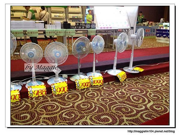 家電冷氣特賣會 (10)