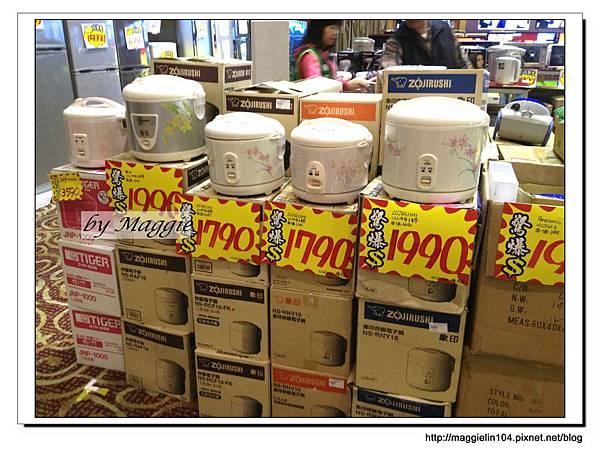 家電冷氣特賣會 (14)