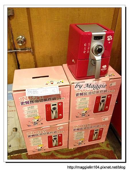 家電冷氣特賣會 (19)