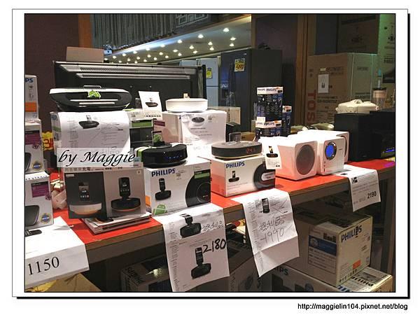 家電冷氣特賣會 (22)