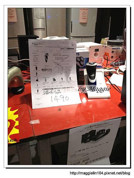 家電冷氣特賣會 (23)